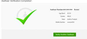 Aadhar card verification by aadhar number